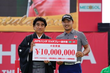 それでも1千万円。羨…