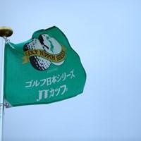 あす以降の晴天に期待 2015年 ゴルフ日本シリーズJTカップ 初日 ピンフラッグ
