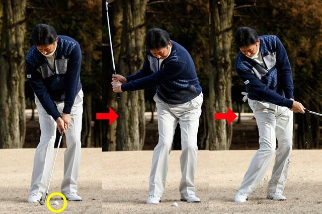 ボール位置以外、スピンショットと全く同じ打ち方