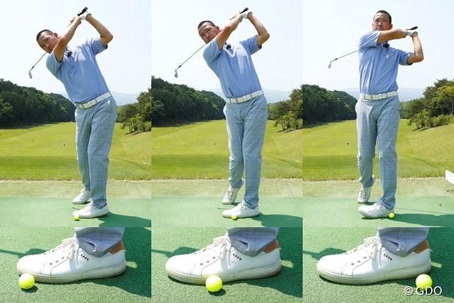 フィニッシュの時、左足の重心位置で弾道が変わる