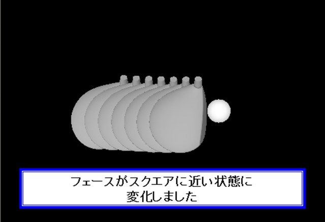 PRGRサイエンスフィット第1回【受講後の変化4】