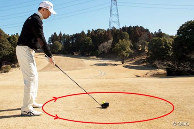 「ボールとの距離感がもっとも重要!」(田村)