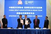 2017年3月、戦略的提携を発表したアジ