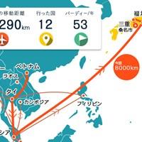 ようやく日本に帰ってきました 2017年 東建ホームメイトカップ 事前 川村昌弘の2017年の旅