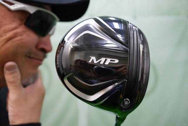 ミズノMPのNEWモデルは2種類のヘッドから選べる。今回は『MP TYPE-1 ドライバー』をマーク金井が徹底検証