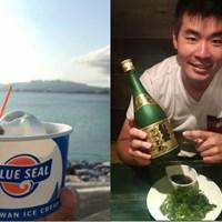 沖縄といえばブルーシールアイスクリーム(左)と海ぶどう(右)。「まさひろ」という泡盛にも出会いました 2017年 日本プロ選手権 日清カップヌードル杯 事前 川村昌弘