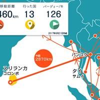 タイでの試合を終えてやってきたスリランカ 川村昌弘マップ