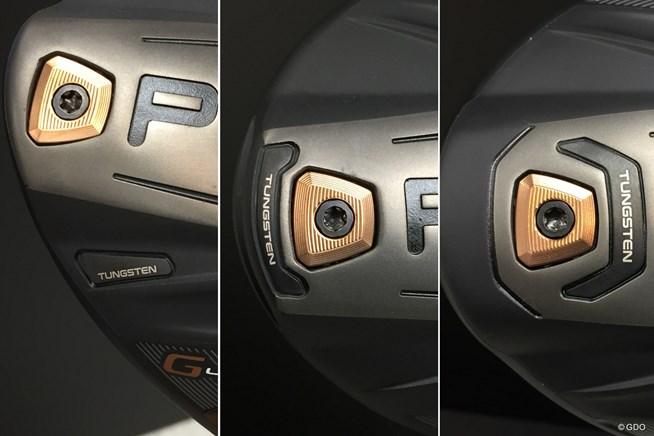 左から「G400 SFテック」「G400