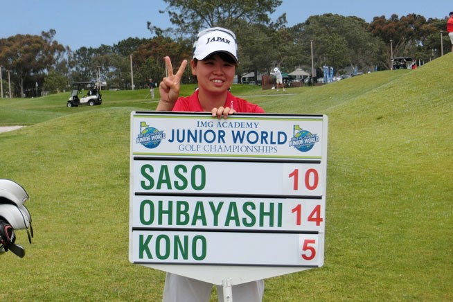 大林奈央が15-18歳の部で優勝した