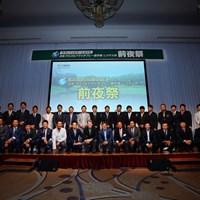 ネスレマッチプレーレクサス杯前夜祭で、1億円をかけたマッチプレーの1回戦組み合わせが発表された 2017年 ネスレインビテーショナル 日本プロマッチプレー選手権 レクサス杯 事前 集合写真