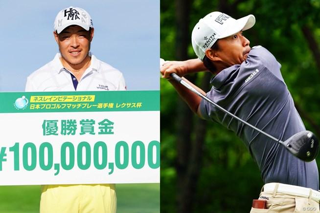 賞金1億円を獲得した藤本と、決勝で接戦を