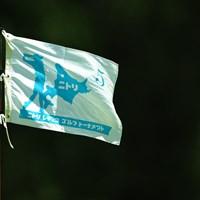 今日も小樽の風が選手たちを苦しめる。 2017年 ニトリレディスゴルフトーナメント 最終日 ピンフラッグ
