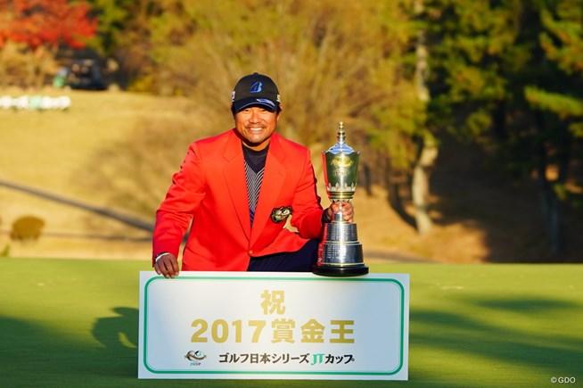 2017年 ゴルフ日本シリーズJTカップ 最終日 宮里優作