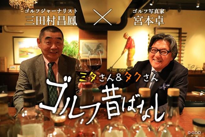 取材協力/Restaurant CHIA