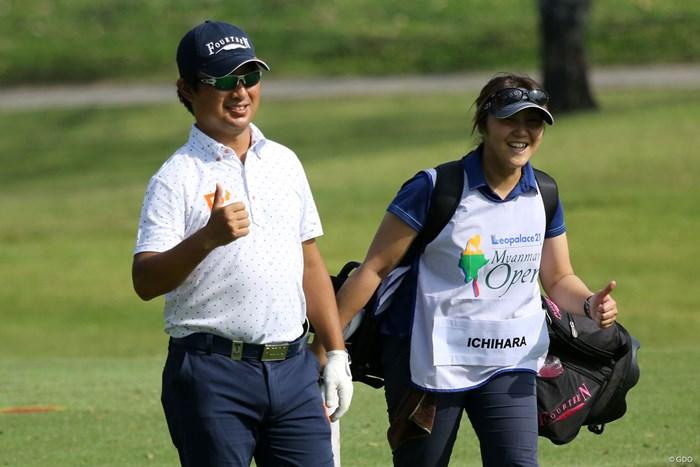 こちらも旅人ゴルファー…。市原弘大にとってアジアはホームグラウンド 2018年 レオパレス21ミャンマーオープン 初日 市原弘大