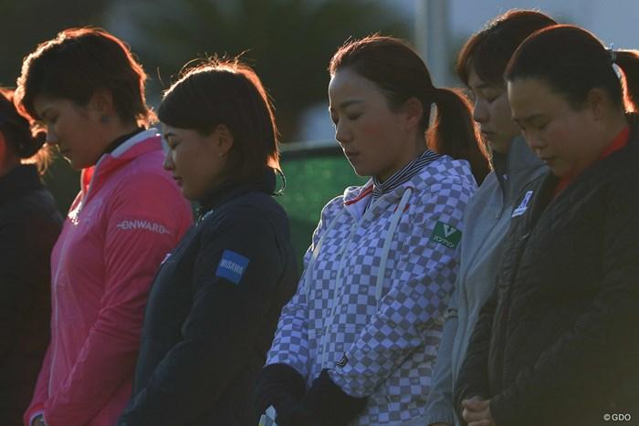 黙祷 2018年 ヨコハマタイヤゴルフトーナメント PRGRレディスカップ 最終日 有村智恵
