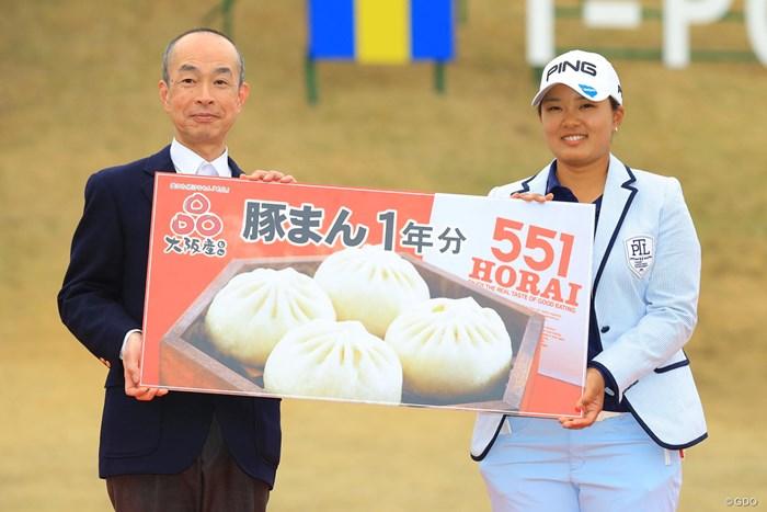 この副賞は羨ましい! 2018年 Tポイントレディス ゴルフトーナメント 最終日 鈴木愛