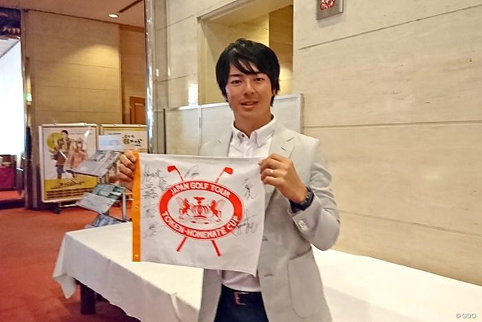 サイン用のピンフラッグを発売すると発表した選手会長の石川遼 2018年 東建ホームメイトカップ 事前 石川遼