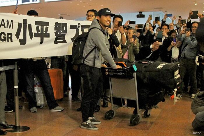 小平智が帰国。大勢の出迎えに戸惑いの表情だった 2018年 RBCヘリテージ 最終日 小平智