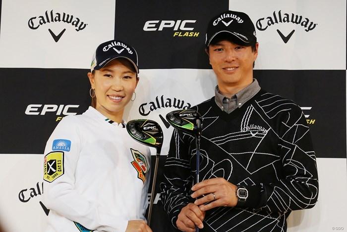 上田桃子と石川遼はキャロウェイゴルフのニュードライバーをPRした 2019年 SMBCシンガポールオープン 事前 上田桃子 石川遼