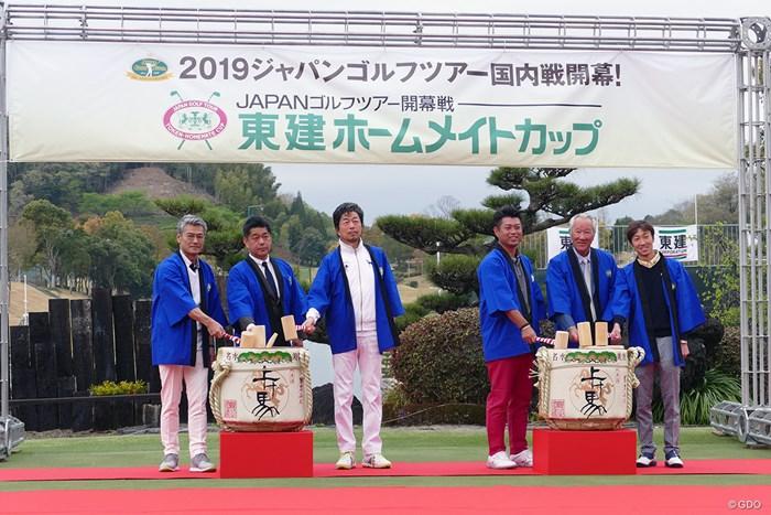 青木功JGTO会長(右から2番目)は平成最後となる大会での熱戦に期待を寄せた 2019年 東建ホームメイトカップ 事前 池田勇太 青木功JGTO会長