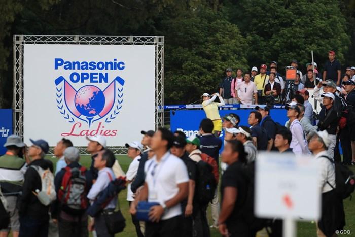 18番ティショット、GO~行け~ 2019年 パナソニックオープンレディースゴルフトーナメント 最終日 勝みなみ
