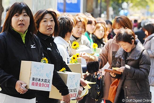 街頭で福嶋晃子、木村敏美らが率先して募金