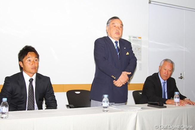 選手会長の宮本勝昌、JGTO小泉直会長、
