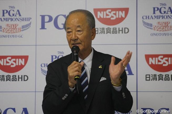 「日本プロゴルフ選手権大会 日清カップヌ