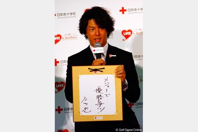 壇上で2012年の大きな目標を掲げた石川