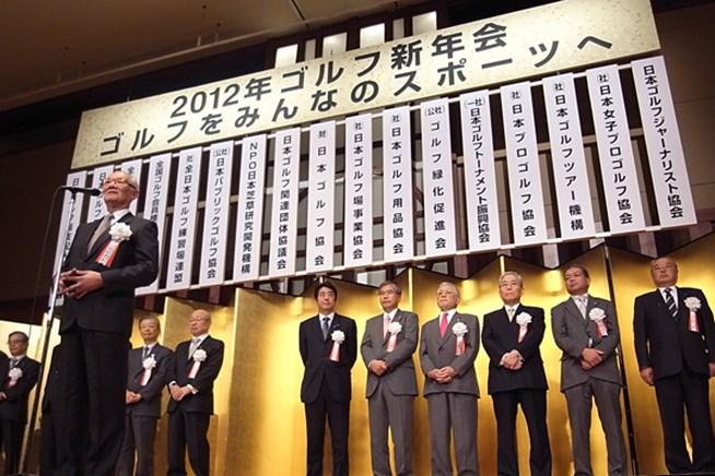 17団体を代表して安西孝之JGA会長が新