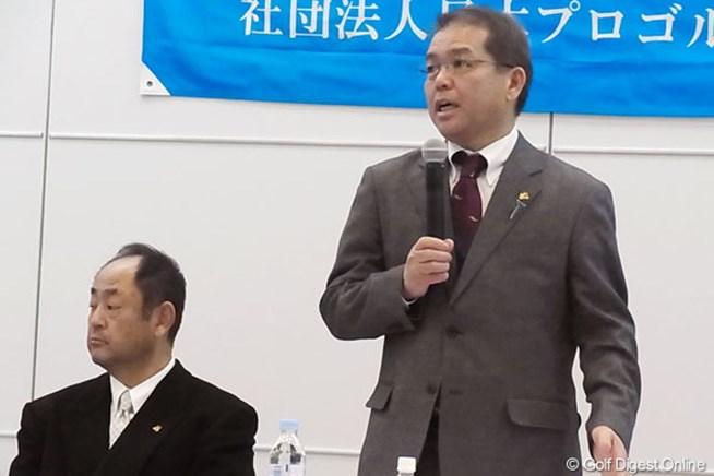 17日、日本プロゴルフ協会は2012年競
