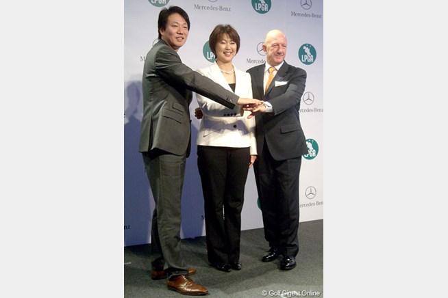 LPGAとメルセデス・ベンツが新体制!