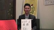 2014年開幕戦でプロデビューを果たす大堀裕次郎
