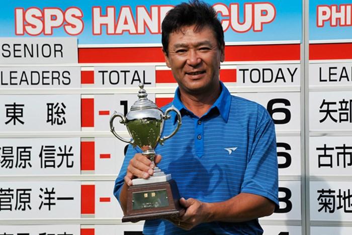 昨年の大会では、東聡が2位に3打差をつける快勝シニアツアー初勝利を飾った(画像提供:日本プロゴルフ協会) 2014年 ISPS・HANDA CUP・フィランスロピーシニアトーナメント 事前 東聡